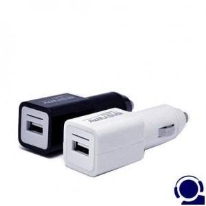 Verdecktes GSM-Abhörgerät im USB-Ladestecker für Auto-Zigarettenanzünder